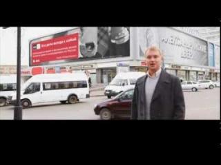 Александрийские двери в программе Бизнес с высоким IQ