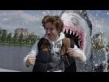 Тайна акулы в Челябинске раскрыта!!!