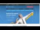 LIVECOIN | Обзор, регистрация и пополнение счета для входа в маркетинг ZBC Zilberc