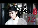 《疯狂天后》12(主演李嘉文、黄诗棋、杨鑫、陈鹏万里)