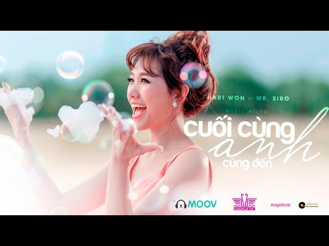 Cuối Cùng Anh Cũng Đến - Hari Won | Official Trailer | MV Coming Soon