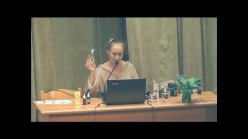 Лекция «СОЛНЦЕ, ВОЗДУХ, ВОДА! ИСТОРИЯ НОТ СВЕЖЕСТИ» Лектор – Элина АРСЕНЬЕВА