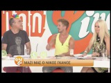 Nicko Nikos Ganos @ F+M LIVE 2012