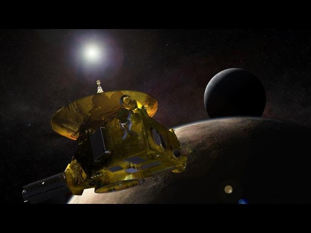 Исследование Плутона. Полет на край Солнечной системы – 5 млрд км. Космос, Вселенная 11.01.2017