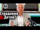 О Паисии Святогореце. Распутин. Ответы на вопросы. Осипов Алексей