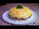 Салат Мужской Каприз / Праздничный Мясной Салат / Очень Простой Рецепт (Вкусно и Быстро)