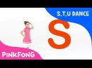 S.T.U Dance | ABC Dance | Pinkfong Songs for Children