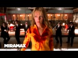 Kill Bill Volume 1  'Crazy 88s' (HD) - Uma Thurman, Lucy Liu  MIRAMAX