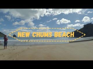 Нереально крутой пляж НЗ из ТОП 10 лучших пляжей мира!!!