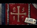 25/17 Бортовой журнал (10 лет на волне. Live)