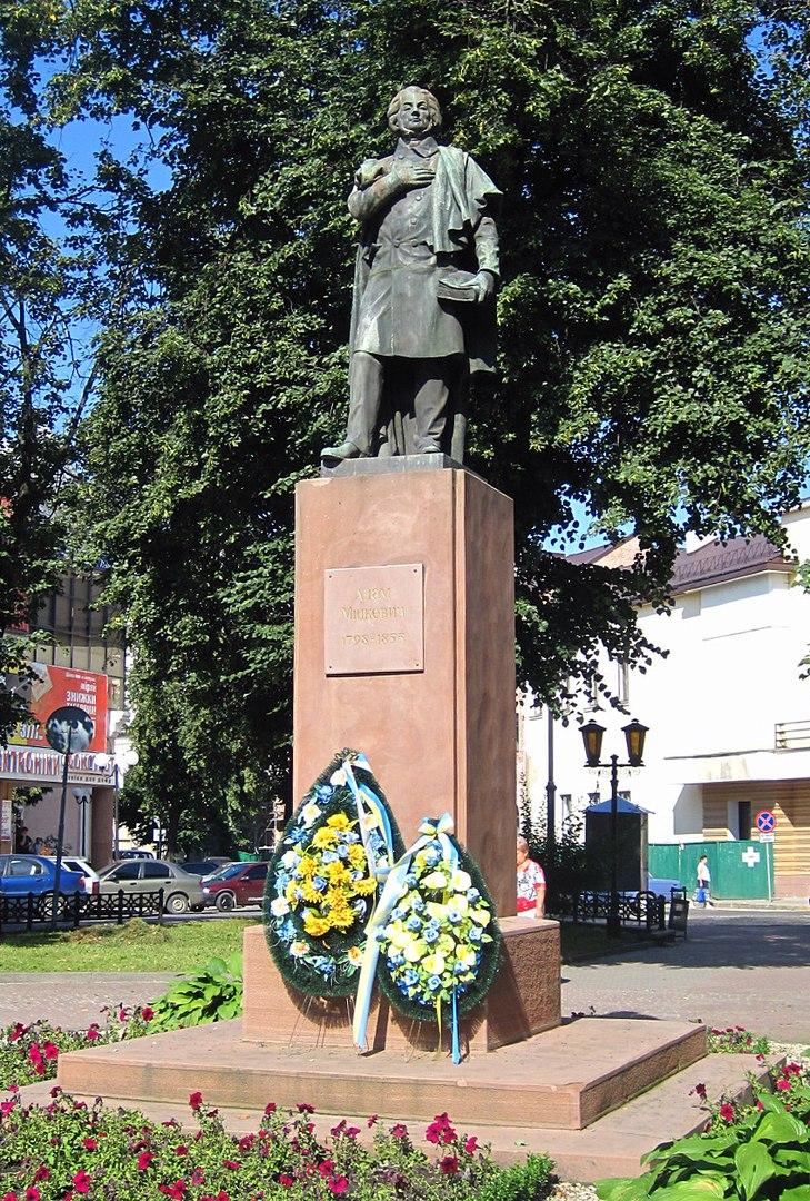 Список визначних місць Івано-Франківська Remarkable sites of Ivano-Frankivsk HDpeHNwxScs