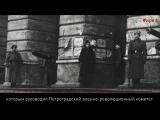 100 фактов о 1917. Смольный