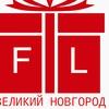 ♥ Фаберлик Великий Новгород♥Каталог♥Бизнес