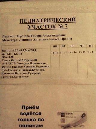 Требуется молодой человек для дамы в Железногорске-Илимском