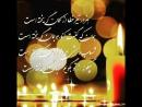 Ehsan Afshare Salohe okere Man Eshq Bud Holo Na
