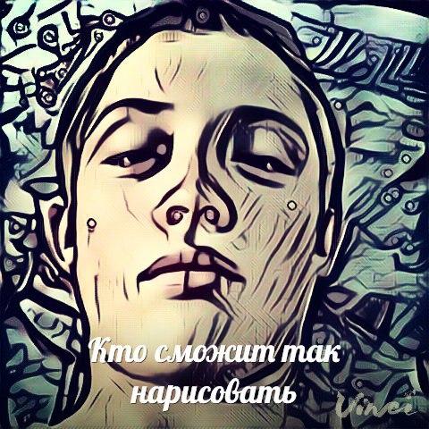 Женя Шквира, Красноярск - фото №3