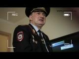 Генерал-полковник полиции Максим Правдюк.  Ролик №2.Про Царя-гороха...