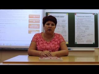 Учителя о ЕГЭ (Ямал)