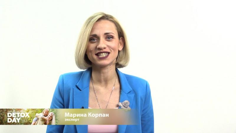 Эксперт Detox Day - Марина Корпан, автор дыхательных гимнастик для похудения в России - бодифлекс и оксисайз