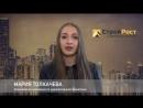 Видео отзыв и детали ремонта квартиры для олимпийской чемпионки
