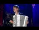 Концерт баяниста Эдуарда Аханова