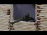 Снимаем Army Man за хатой!!!!