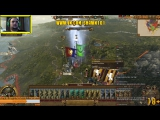[18+] Total War: Warhammer - Я ЗДЕСЬ КОРОЛЬ и КЛУБНИЧНЫЕ ЭЛЬФЫ - стрим четвертый