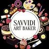 SAVVIDI ART BAKER🎂 домашний кондитер в Сочи