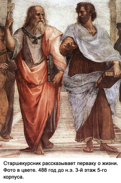the moral outlook of socrates and These proposals are the consequences of two fundamental moral and political the role of women in plato's republic justice as a socrates' refutation.