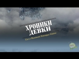 Грязная Танюха - Токсин (PROD. MaryRainyray)