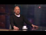 Звезда на Звезде с Александром Стриженовым. Гоша Куценко