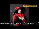 Концерты Ирины Шведовой в СПб