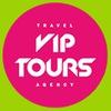 VIP TOURS - бюро путешествий и авиаперелетов