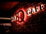 25.05.17 BarBQ Cafe (г. Москва) (DJ Boki)