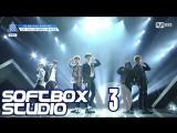 [Озвучка SOFTBOX] Продюсер 101 (2 сезон) 03 эпизод