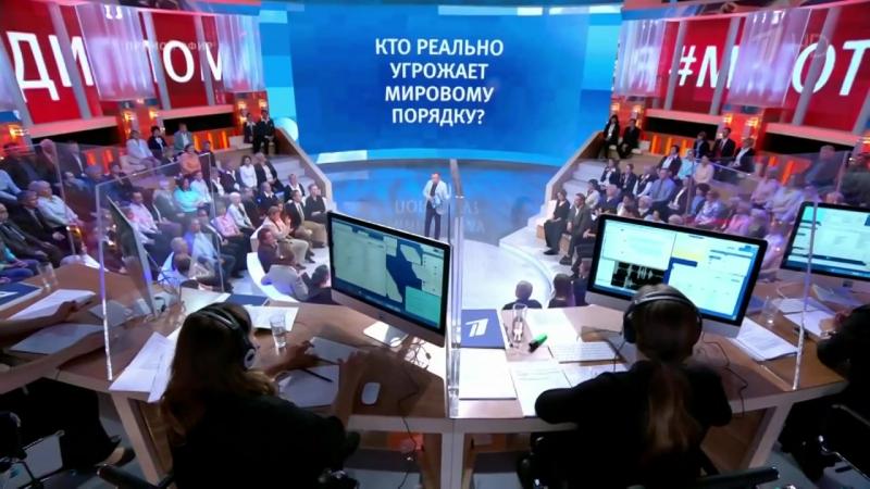 Противостояние России и США! Время покажет (04.09.2017)