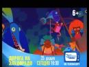 «Дорога на Эльдорадо» - только на Канале Disney