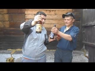 Соревнование по пиву с Саней. Часть 2