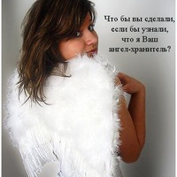 Ирина Пчелова
