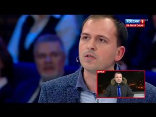 Константин Сёмин обращается к украинскому