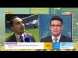 Кайсар Бекенов интервью 25.04.17