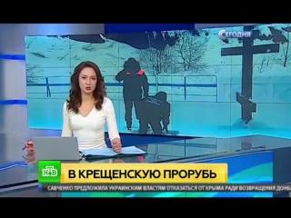 НТВ Люберцы - Мотяково 65- озеро Белое