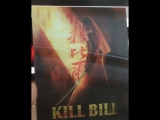 KILL BILL Vol.2 [NOVA EXCLUSIVE #12 ] Lenticular Live *FEEL THE DEPTH*