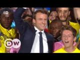 Франция снова выбирает: партия Макрона рассчитывает на большинство в парламенте