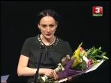 IV Национальная театральная премия-2016. БАЛЕТ