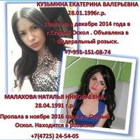 Дарья Доброволец