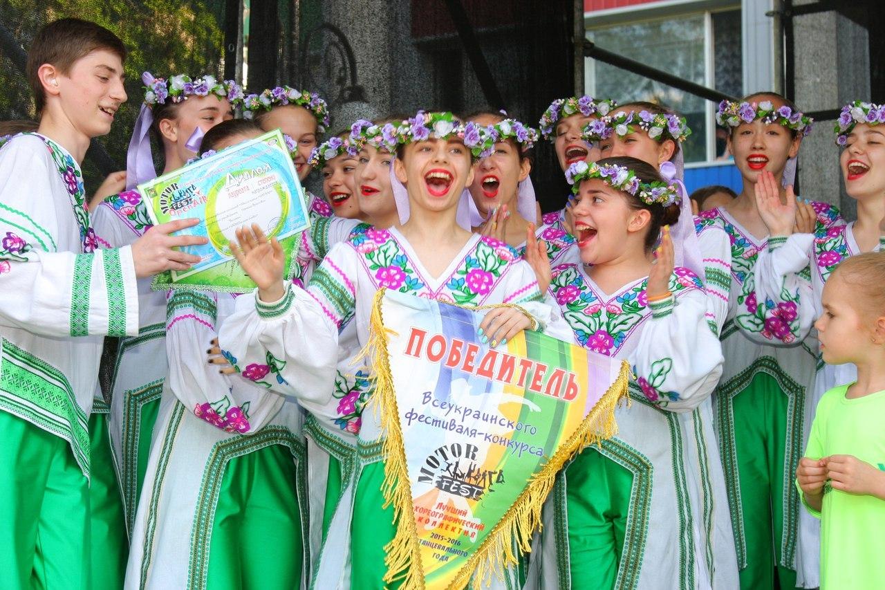 Фестиваль «МОТОР-ФЕСТ» 2016