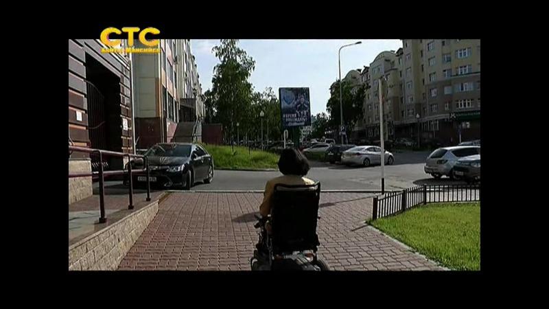 Трудоустройство инвалидов в Ханты-Мансийске - без ограничений