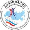 Ассоциация реабилитационных центров