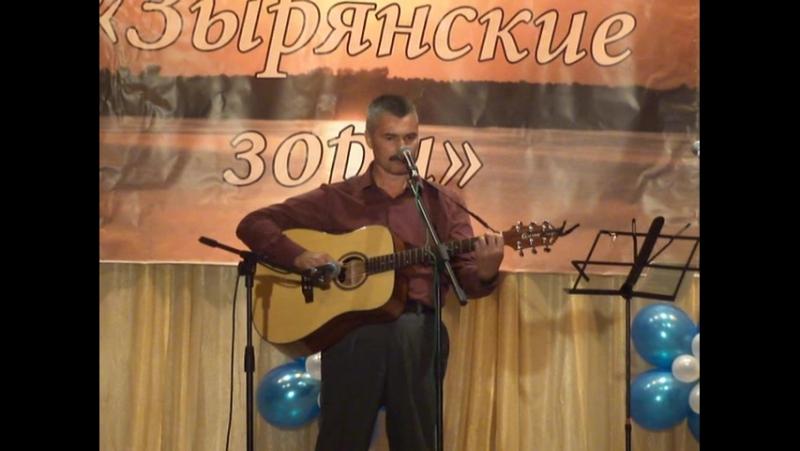 Папочка поет песню своего сочинения - Одноклассники. Конкурс авторских песен